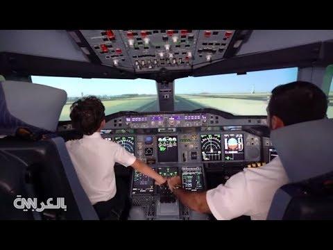 فلسطين اليوم - بالفيديو أصغر ربان طائرة في العالم مصري مغربي عمره 6 سنوات