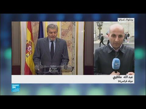 فلسطين اليوم - بالفيديو مدريد تهدد بجدية بتفعيل المادة 155