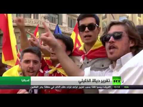 فلسطين اليوم - شاهد تاريخ محاولات انفصال إقليم كتالونيا