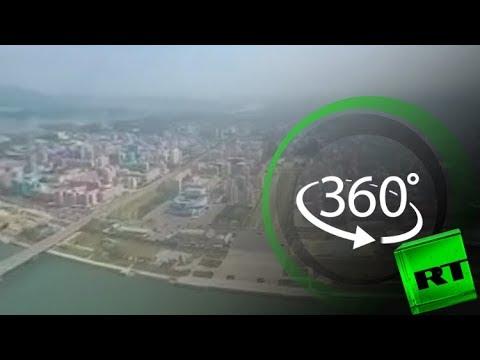 فلسطين اليوم - شاهد  بيونغ يانغ من الجو بتقنية الـ360