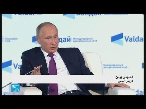 فلسطين اليوم - شاهد بوتين يؤكّد أنّ دمشق وموسكو ستهزمان المتطرّفين في سورية