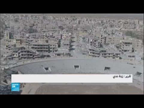 فلسطين اليوم - شاهد قوات سورية الديمقراطية ستسلم الرقة إلى مجلس مدني