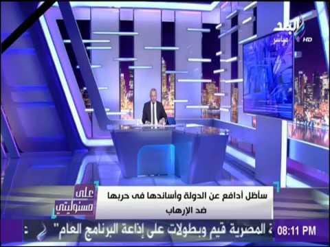 فلسطين اليوم - شاهد أحمد موسي يؤكّد تعرضه وأسرته للتهديدات بسبب مواقفه
