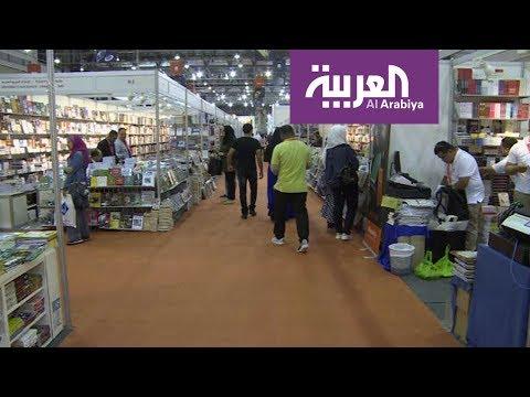 معرض الشارقة ثالث أكبر معرض للكتاب عالميًا