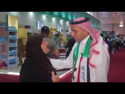 شاهد ماذا فعلت مسنة عراقية مع مذيع سعودي أثناء التصوير