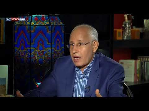 شاهد محمد نور الدين أفاية في حديث العرب
