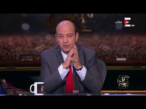 شاهد تعليق عمرو أديب على خطاب حسن نصر الله