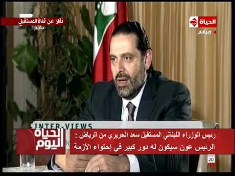سعد الحريري يتحدث عن علاقته بولي العهد السعودي