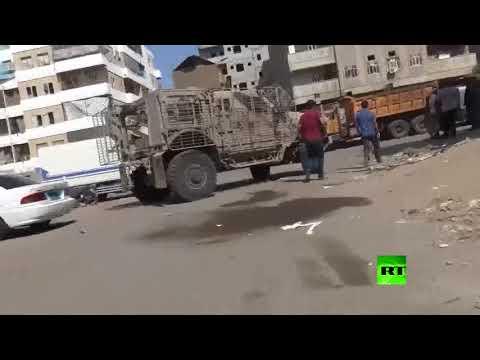 قتلى وجرحى في انفجار استهدف مقرًا أمنيًا في عدن