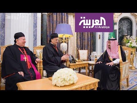 الملك سلمان يلتقي البطريرك بشارة الراعي