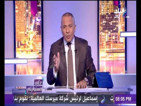 أحمد موسى يهاجم شيرين