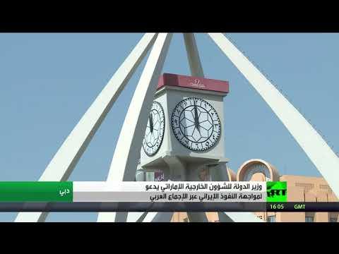 قرقاش يؤكد أن مواجهة إيران تكمن في إجماع العرب