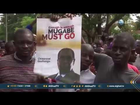 مظاهرات حاشدة في زيمبابوي