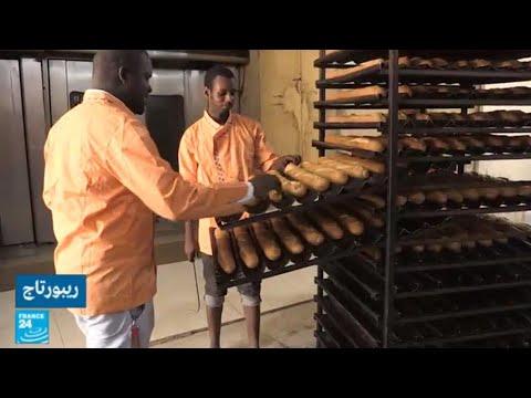 تفاقم أزمة المخابز في السنغال في ظل ارتفاع أسعار الطحين