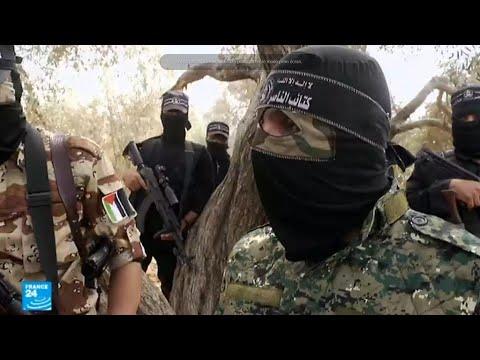 هل سيتم حل الذراع العسكري لحماس بموجب اتفاق المصالحة الفلسطينية