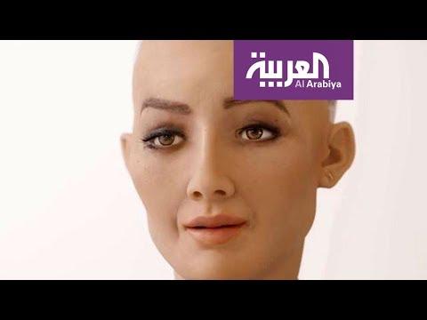 شاهد الروبوت صوفيا السعودية ترغب بإنشاء عائلة
