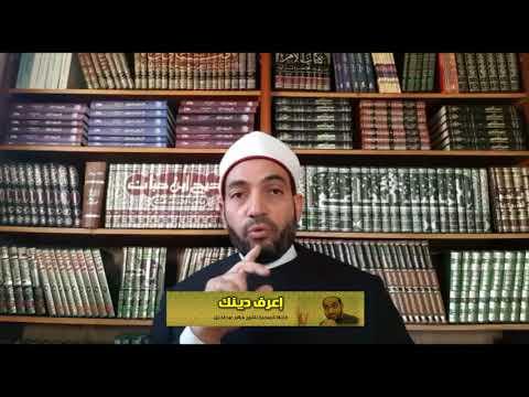 شاهد سالم عبدالجليل يُعلّق على حادث تفجير مسجد الروضة
