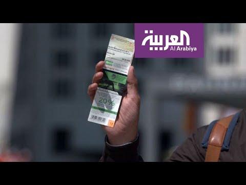 شاهد بطاقة الترحيب للتجول في برلين