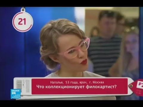 شاهد الصحافية التي تريد منافسة بوتين في الانتخابات الرئاسية الروسية