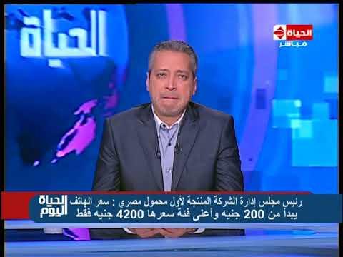 شاهد محمد سالم يكشف تفاصيل جديدة عن هاتف المحمول المصري