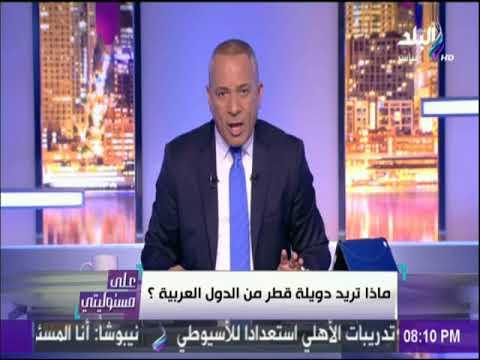 أول تعليق لأحمد موسى على اغتيال علي عبدالله صالح