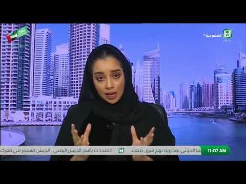 بلقيس أول فنانة تظهر على التليفزيون السعودي منذ 47 عاما