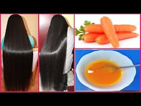 شاهد كيفية استخدام الجزر لتطويل الشعر 5 سنتيمتر في 10 أيام
