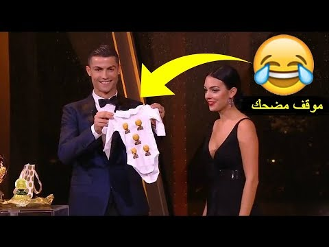 شاهد هدية كريستيانو رونالدو في حفلة جائزة أفضل لاعب في العالم