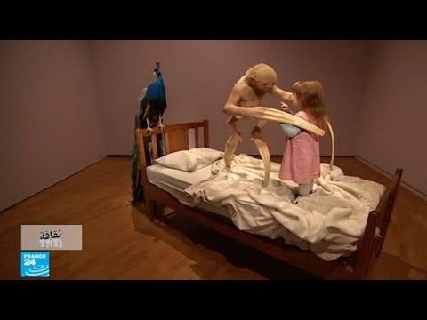شاهد معرض في أستراليا يجسد المخاوف البشرية بأعمال فنية