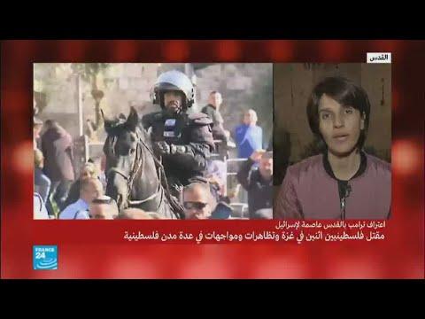 شاهد فض اعتصام المحتجين بالقوة في القدس