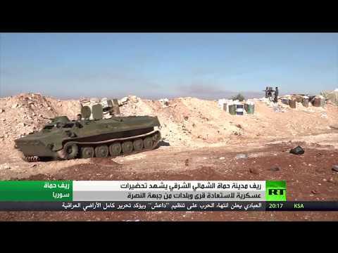 شاهد تحضيرات لتحرير ريف حماة الشمالي من جبهة النصرة