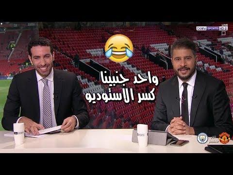 شاهد  تعليق أبو تريكة على هدف محمد صلاح في إيفرتون