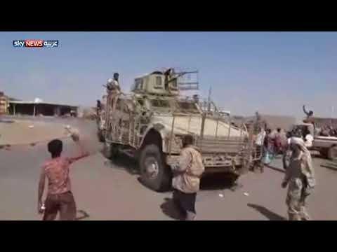 شاهد تقدم مهم للقوات الشرعية في اليمن