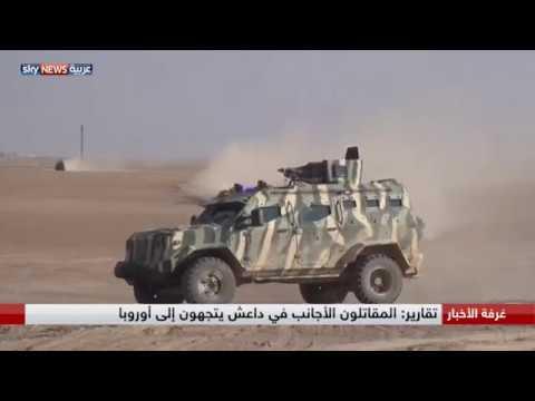 شاهد الصفقة الفضيحة تطفو من جديد بين التحالف الدولي وداعش