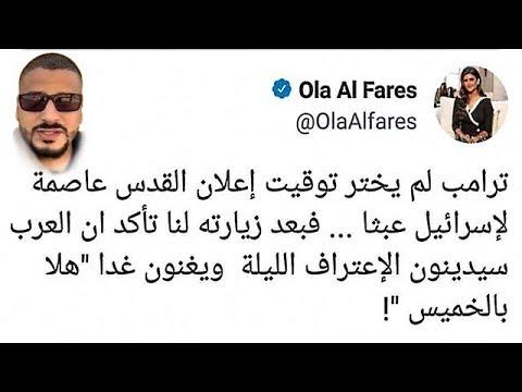 علاء عنبر يرد على اتهامه بأنه يدافع عن علا الفارس