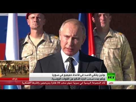 شاهد بوتين يهدد الإرهابيين إذا رفعوا رؤوسهم من جديد