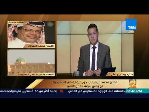 بالفيديو فنان سعودي يكشف تفاصيل قرار إعادة فتح دور السينما
