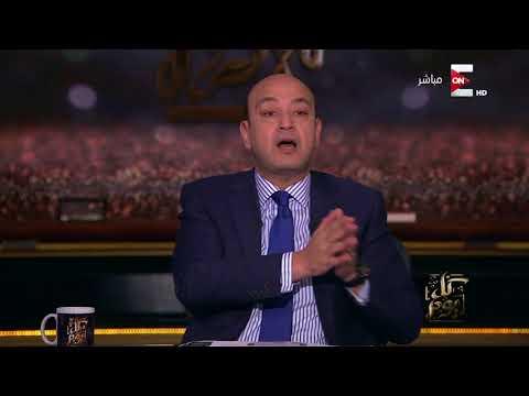 فيديو عمرو أديب  يؤكّد أنّ مصر لن تصبح دولة نووية