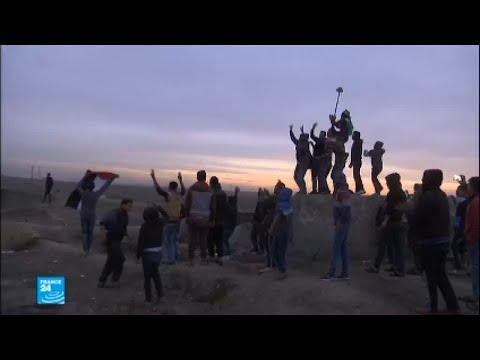 تواصل الاحتجاجات الرافضة لقرار ترامب في الأراضي الفلسطينية