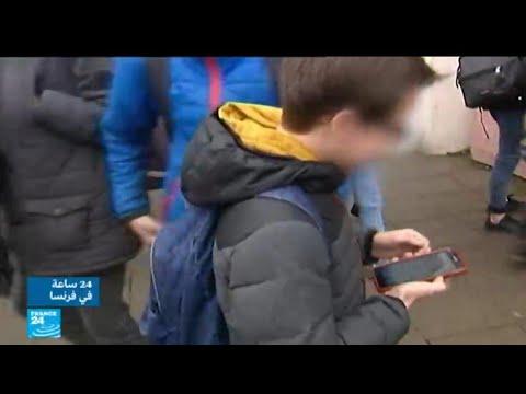 حظر الهاتف الجوال في المدارس الإعدادية