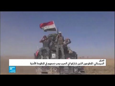 تساؤلات بشأن إمكانية تسليم الحشد الشعبي سلاحه إلى القوات العراقية