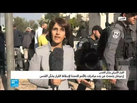 الشرطة الإسرائيلية تتصدى إلى المقدسيين بعد صلاة الجمعة