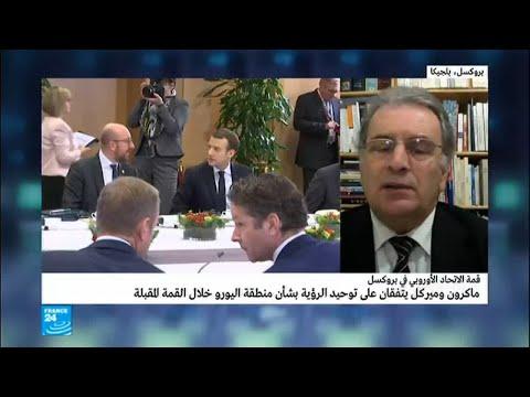 فرص وإمكانية التعويل على قادة أوروبا لدعم القضية الفلسطينية