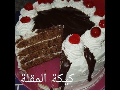 طريقة إعداد كعكة المقلة بالكريمة والشوكولا
