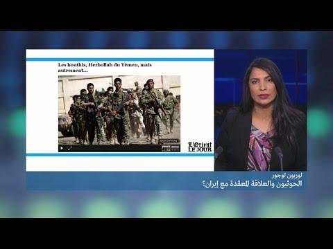 أهداف تصريحات نيكي هيلي المعادية لإيران
