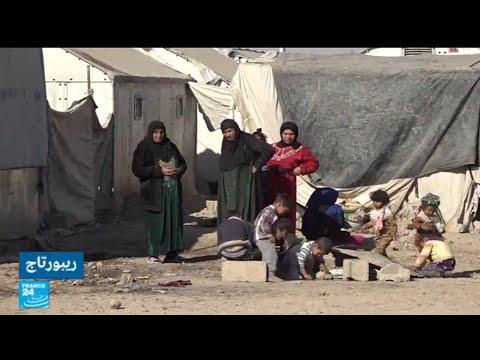 ما يمنع النازحين من العودة إلى منازلهم في العراق