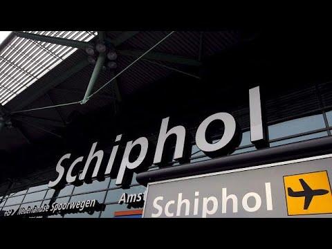 الشرطة الهولندية تطلق النار على رجل في المطار