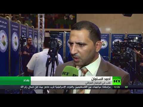 شاهد حيدر العبادي يكشف أولويات المرحلة المقبلة في العراق