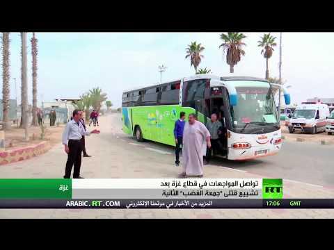 شاهد تواصل المواجهات بعد تشييع الشهداء في قطاع غزة