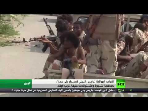 شاهد معارك عنيفة في مأرب والجوف ومناطق أخرى في اليمن